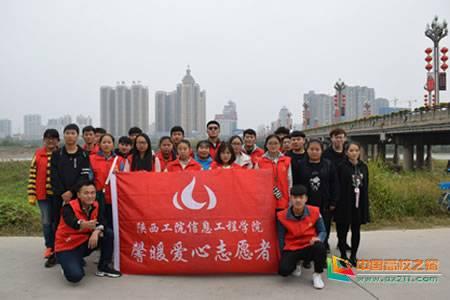 陕西工业职业技术学院荣获陕西省高校志愿服务工作多项荣誉