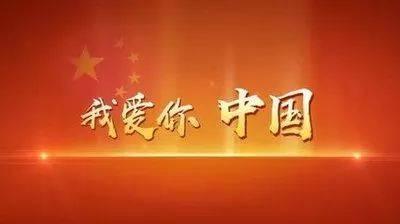 给祖国母亲的献礼——荆州市创业职业中等专业学校