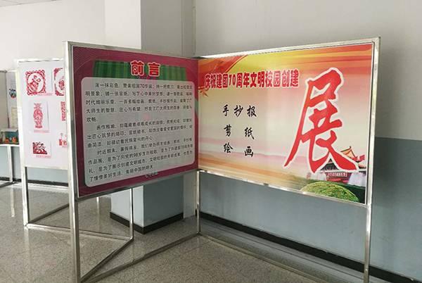 庆伟大祖国70华诞,创和谐文明校园 -----武清职教中心学生美术作品展