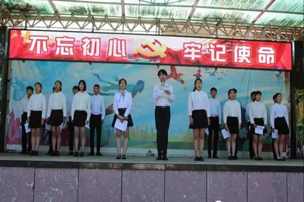 不忘初心,牢记使命——锦州市现代服务学校庆祝建党98周年升旗仪式