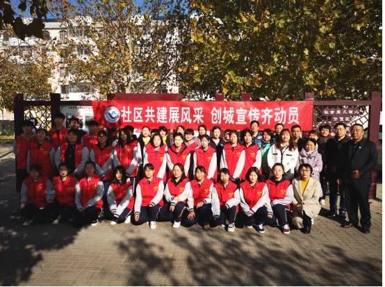 武清职教中心志愿者进社区 助力创建文明城区宣传工作