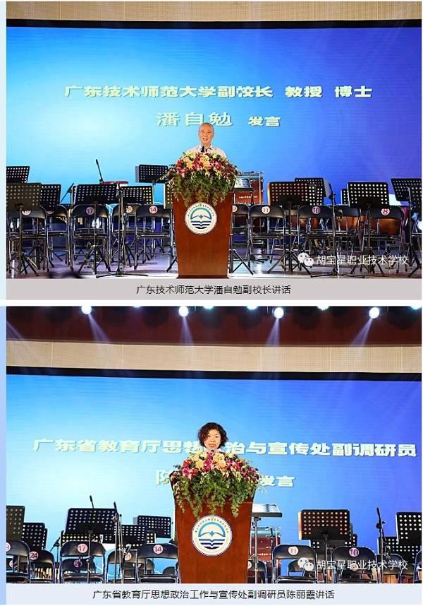 中国职业教育1.jpg