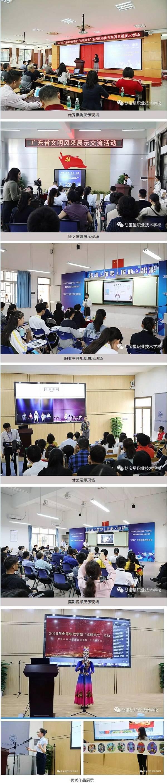 中国职业教育2.jpg