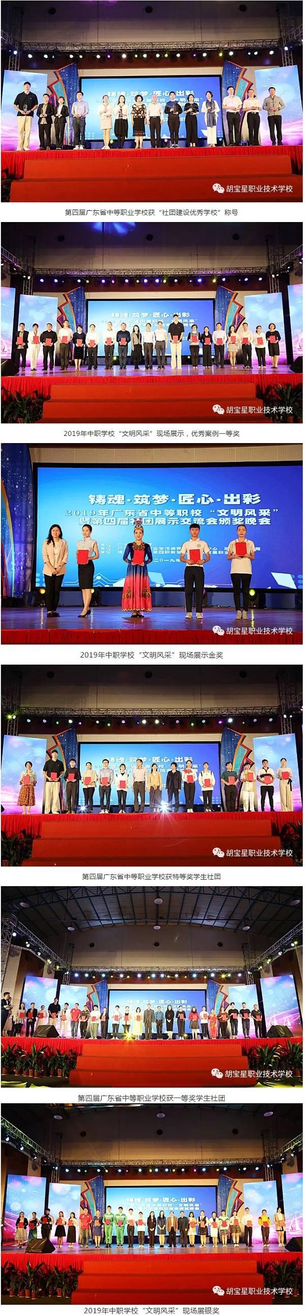 中国职业教育3.jpg