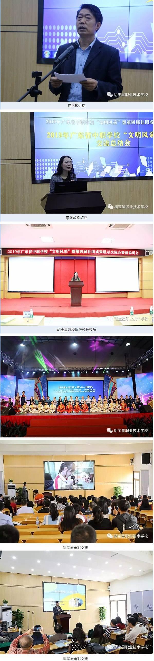 中国职业教育5.jpg